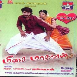 Meesai Madhavan (2002) [Original Mp3] Vidyasagar