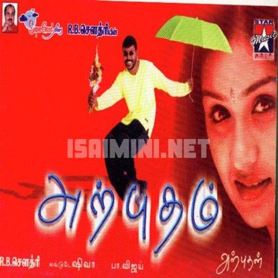 Arputham (2002) [Original Mp3] Shiva