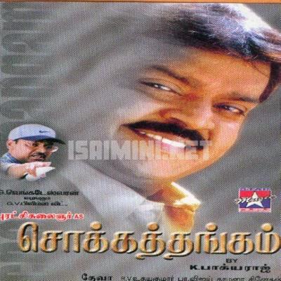 Chokka Thangam (2003) [Original Mp3] Deva