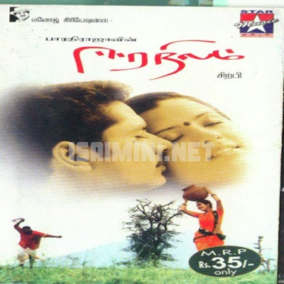 Eera Nilam (2003) [Original Mp3] Sirpy