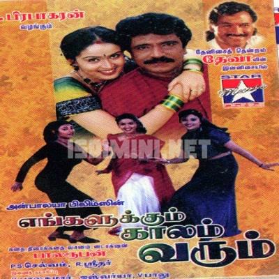 Engalukkum Kaalam Varum (2001) [Original Mp3] Deva