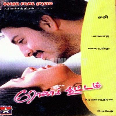 Roja Kootam (2002) [Original Mp3] Bharathwaj