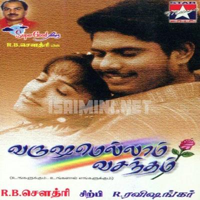Varushamellam Vasantham (2002) [Original Mp3] Sirpi