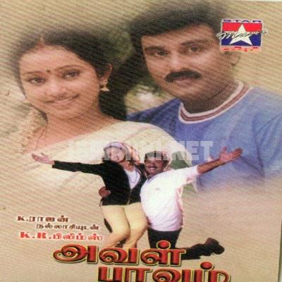 Aval Paavam (2000) [Original Mp3] Pradeep, Ravi