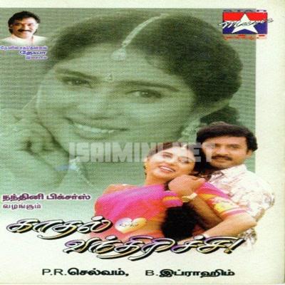 Kaadhal Vandiruchu (2000) [Original Mp3] Deva