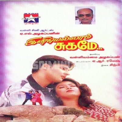 Ini Ellam Sugame (1998) [Original Mp3] Sirpy