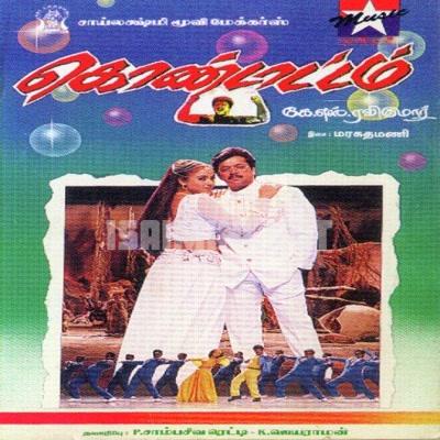 Kondattam (1998) [Original Mp3] Maragatha Mani