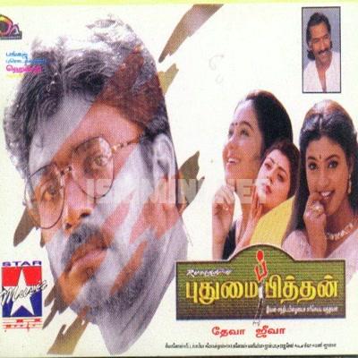Pudhumai Pithan (1998) [Original Mp3] Deva
