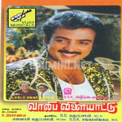 Vaaliba Vilaiyattu (1989) [Original Mp3] Shankar Ganesh