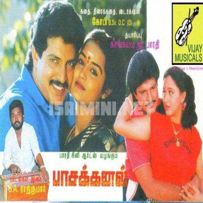 Paasakanal (1989) [Original Mp3] S.A. Rajkumar