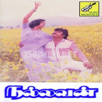 Nallavan (2010) [Original Mp3] Mohan Sithara