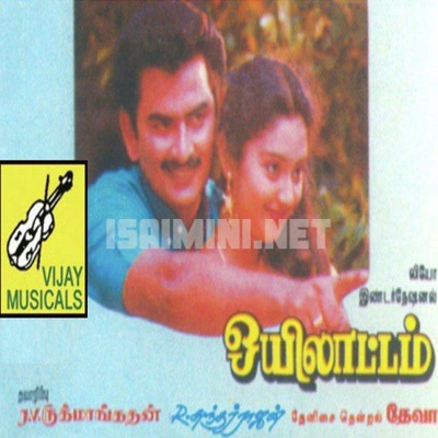Oyilattam (1992) [Original Mp3] Deva