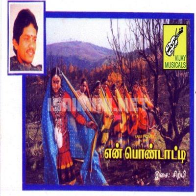 En Pondatti (1993) [Original Mp3] Sirpi