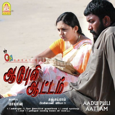 Aadu Puli Aattam (2006) [Original Mp3] Praveen Mani