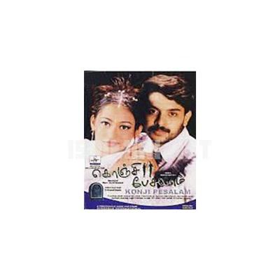 Konji Pesalam (2003) [Original Mp3] Ilayaraja