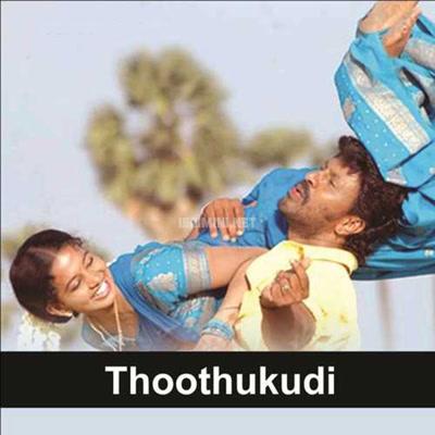 Thoothukudi (2006) [Original Mp3] Pravin Mani