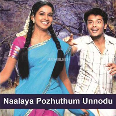 Naalaiya Pozhuthum Unnodu Album Poster