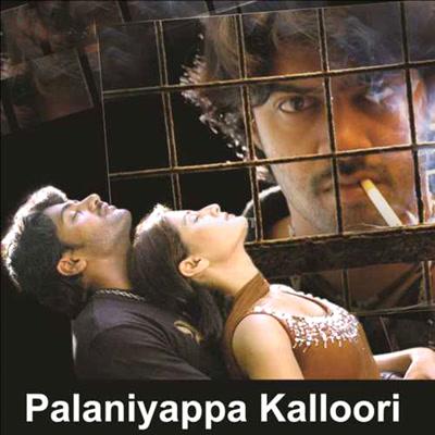 Palaniappa Kalloori Album Poster
