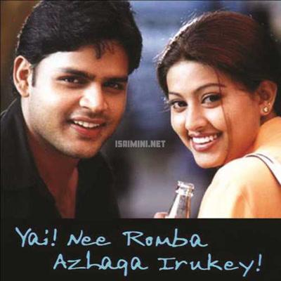 Yai Nee Romba Azhaga Irukke (2002) [Original Mp3] Srinivas