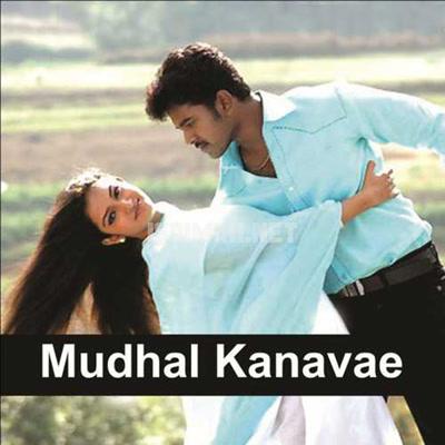 Mudhal Kanave Album Poster