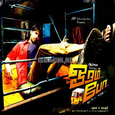 Oram Poo (2007) [Original Mp3] G. V. Prakash Kumar