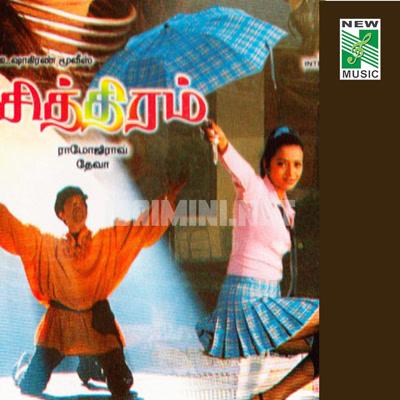 Chithiram (2001) [Original Mp3] Deja