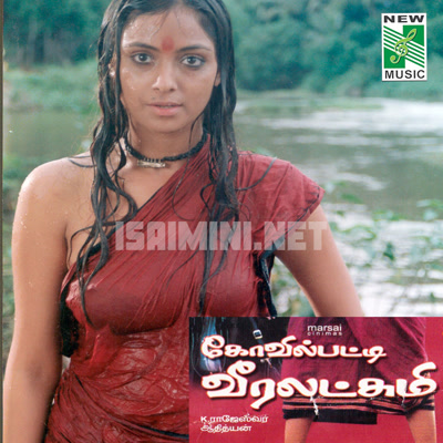Kovilpatti Veeralakshmi (2003) [Original Mp3] Adithyan