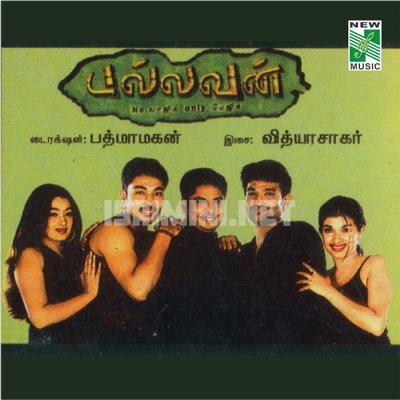 Pallavan (2003) [Original Mp3] Vidyasagar