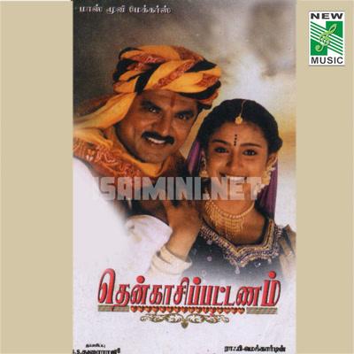 Thenkasi Pattanam (2002) [Original Mp3] Suresh Peters