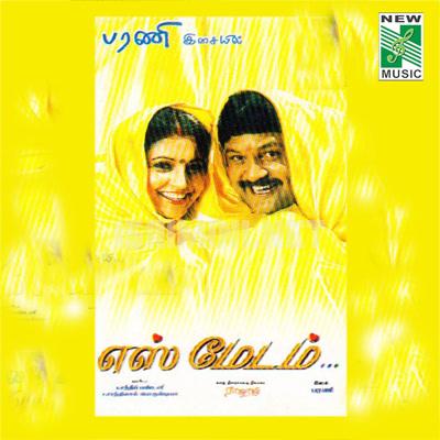 Yes Madam (2003) [Original Mp3] Bharani