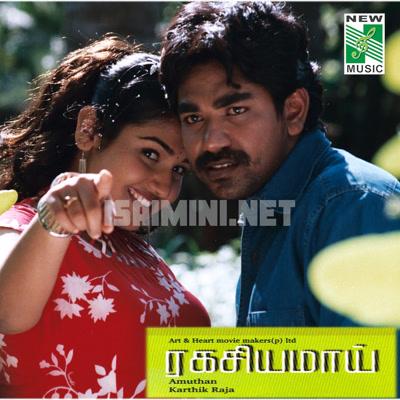 Ragasiyamai (2003) [Original Mp3] Karthik Raja