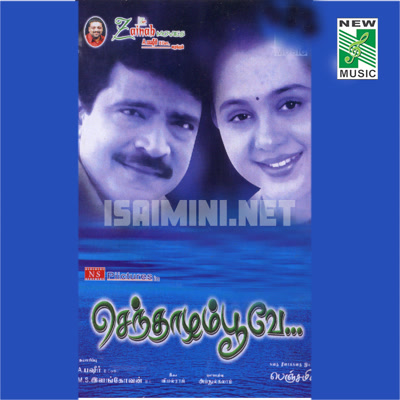 Senthalam Poove (2003) [Original Mp3] Vimal Raj