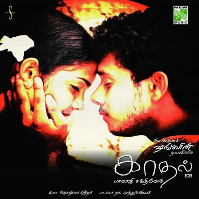 Kaadhal (2006) [Original Mp3] Joshua Sridhar