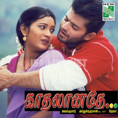 Kadhalane (2005) [Original Mp3] Deva