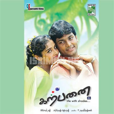Karpanai (2005) [Original Mp3] Jayaraj