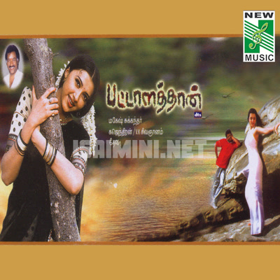 Pattalathan (2005) [Original Mp3] Deva