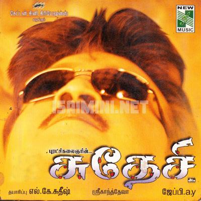 Sudesi (2006) [Original Mp3] Srikanth Deva