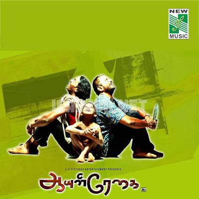 Ayul Regai (2005) [Original Mp3] Abbas Rafi