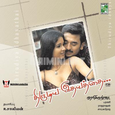 Thirudiya Idhayathai (2005) [Original Mp3] Bharani