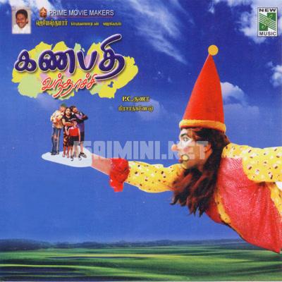 Ganapathi Vanthachu (2006) [Original Mp3] Prasad Ganesh