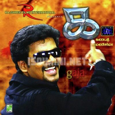 Gaja (2007) [Original Mp3] Mani Sharma