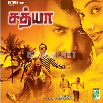 Sathya (2007) [Original Mp3] M. Jayachnadra