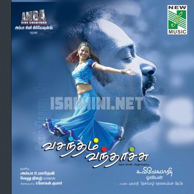 Vasantham Vanthachu (2007) [Original Mp3] Oviyan