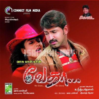 Vedha (2008) [Original Mp3] Srikanth Deva