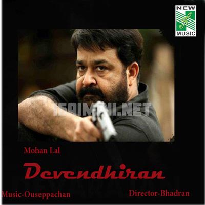Devendhiran (2008) [Original Mp3] Mohanlal, Laya
