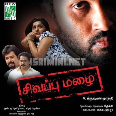 Sivappu Mazhai (2009) [Original Mp3] Deva