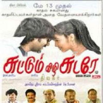 Suttum Vizhi Sudare (2011) [Original Mp3] Arvind Sri Ram