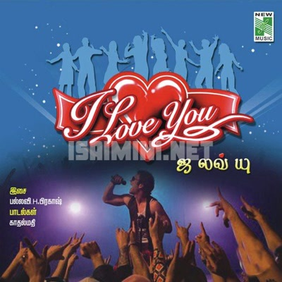 I Love You (2011) [Original Mp3] Pallavi H.Prakash