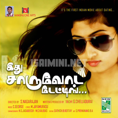 Ithu Charuvoda Dating (2012) [Original Mp3] C. George