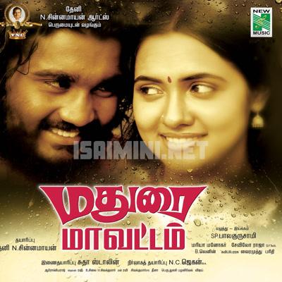 Madurai Mavattam (2014) [Original Mp3] Maria Manogar